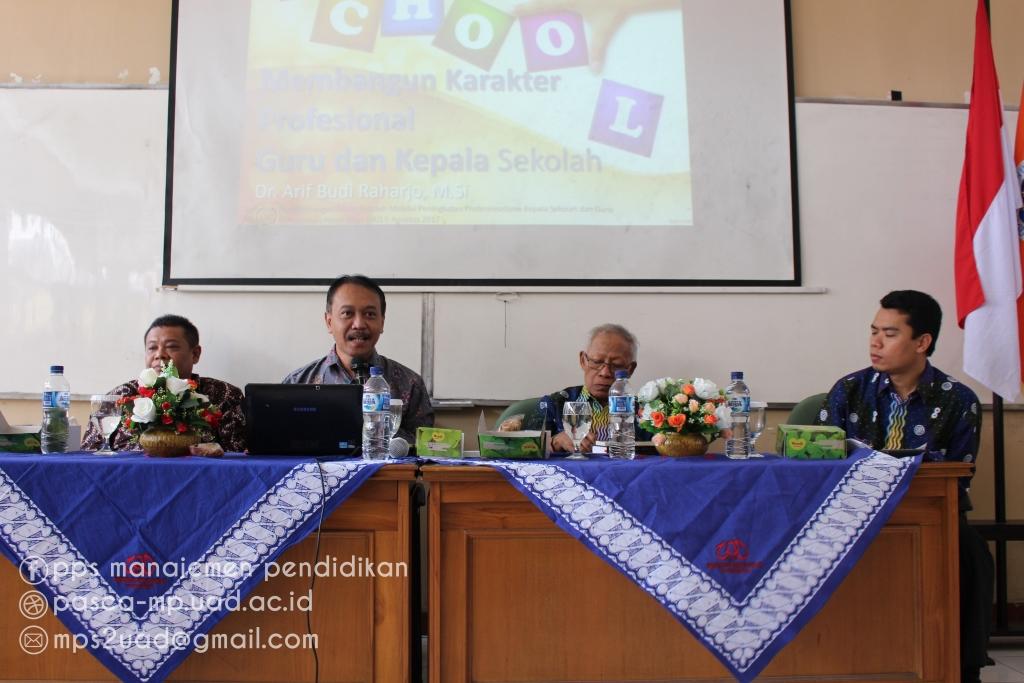 seminar pendidikan 2017